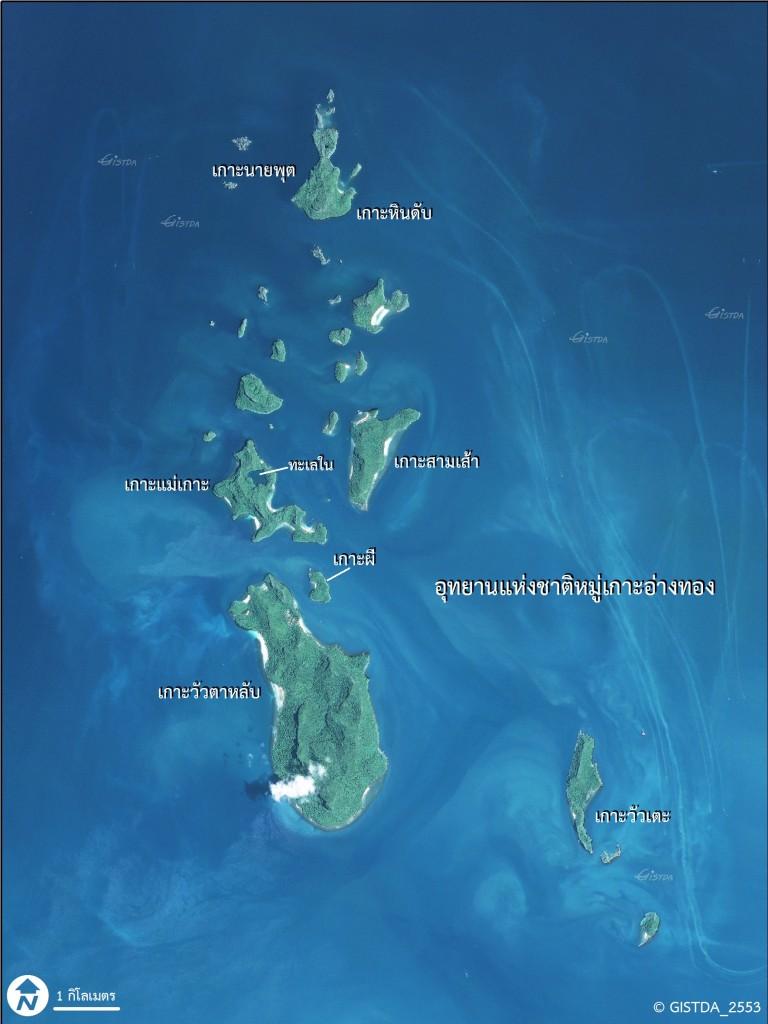 ข้อมูลจากดาวเทียมไทยโชต รายละเอียดภาพ 2 เมตร บันทึกภาพวันที่ 20 กันยายน 2553