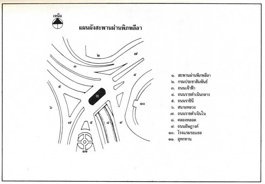 Phan Phiphop Lila Bridge1