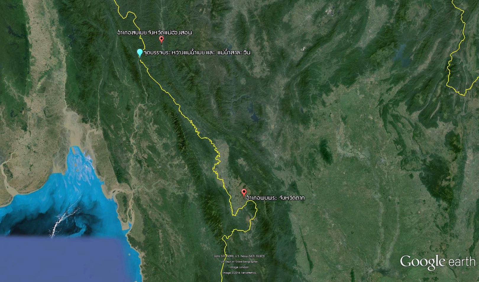 Th_Moei-River-Google Earth