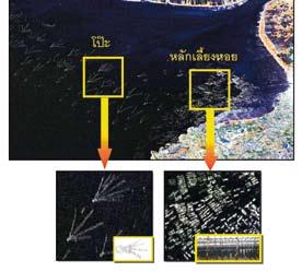 เครื่องมือประมง (โป๊ะและหลักเลี้ยงหอย) ในอ่าวไทย จ. ชลบุรี จากข้อมูลดาวเทียม RADARSAT