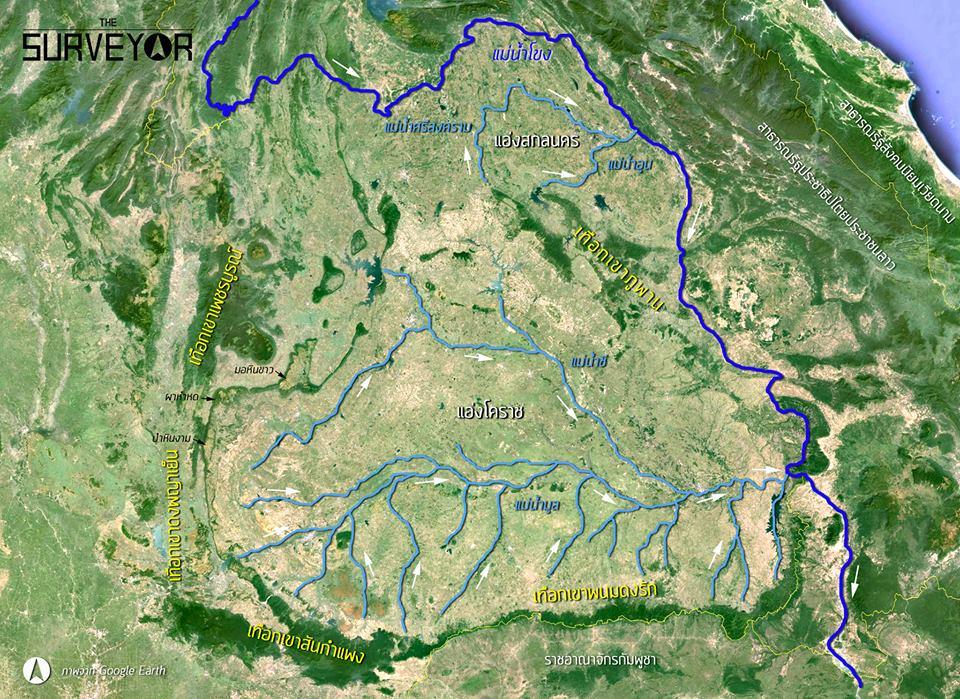 Thailad east river system