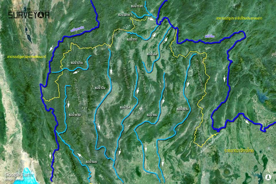 Thailand north -river system
