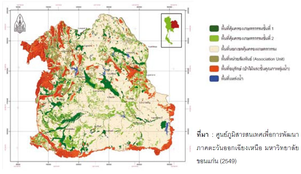 ภาพแผนที่แสดงพื้นที่คุ้มครองเกษตรกรรมภาคตะวันออกเฉียงเหนือ