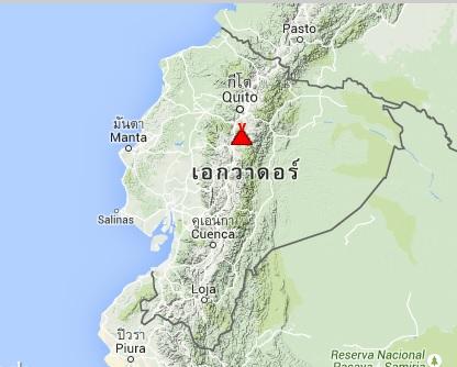 Equador map