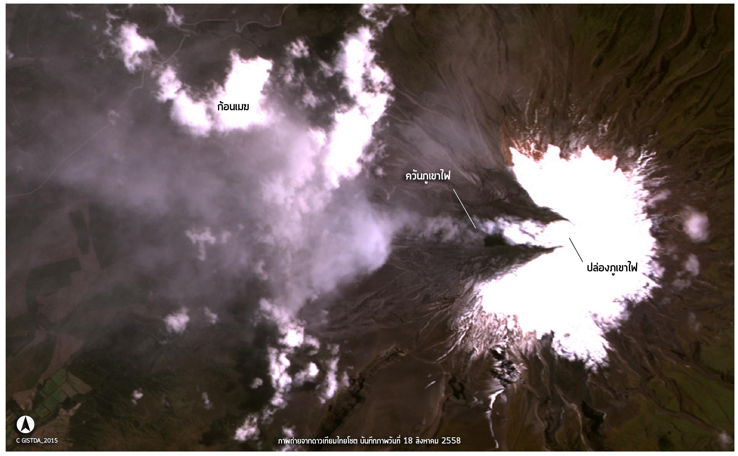 ภาพถ่ายจากดาวเทียมไทยโชต บันทึกภาพวันที่ 18 สิงหาคม 2558