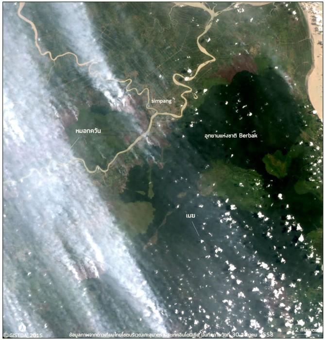 ข้อมูลภาพถ่ายจากดาวเทียมไทยโชต บันทึกภาพวันที่ 30 สิงหาคม 2558 บริเวณเกาะสุมาตรา ประเทศอินโดนีเซีย