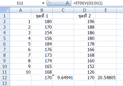sd-excel2