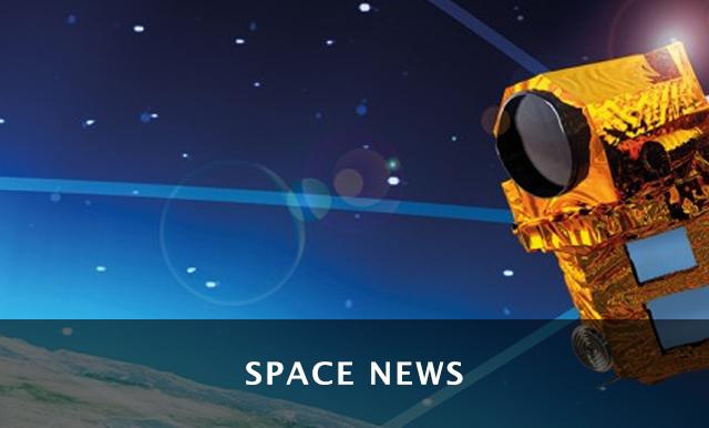ข่าวสารด้านเทคโนโลยีอวกาศ