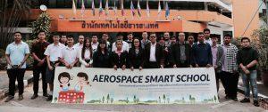การฝึกอบรม Training for Trainer on Aerospace for STEM Educationสำหรับโรงเรียนต้นแบบในภาคตะวันออกเฉียงเหนือ