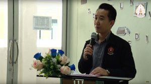 การอบรมการใช้อากาศยานไร้คนขับและการทำแผนที่ภูมิสารสนเทศ ณ โรงเรียนสาธิตแห่งมหาวิทยาลัยนครพนม พนมพิทยพัฒน์ จ.นครพนม