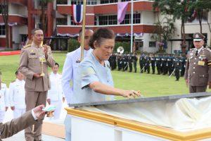 สมเด็จพระเทพรัตนราชสุดาฯ สยามบรมราชกุมารี เสด็จพระราชดำเนิน ทรงเปิดงานการแข่งขันวิทยาศาสตร์โลกและอวกาศโอลิมปิกระหว่างประเทศ ครั้งที่ 12
